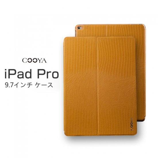 アイパッドプロ ケース 手帳 レザー (9.7インチ) 高級PUレザー iPad Pro 手帳型レザーケースpro97-cy-q605…