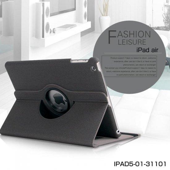 アイパッド エアー ケース レザー ipad air サイズ に作られた手帳タイプ オートスリープ機能 ブックカバータイプ ipad第5世代 ipad5-01-311…
