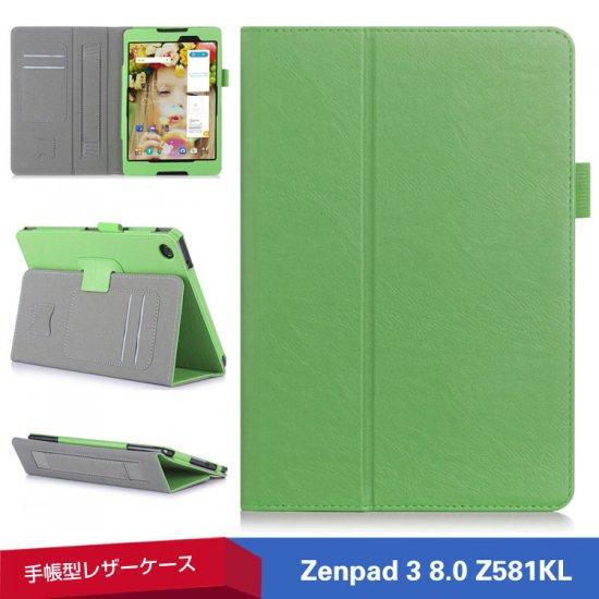 ゼンパッド 3 8.0 ケース 手帳型 レザー 片手持ちハンドル Z581KL Zenpad3 8.0 手帳型レザーケースz581kl-12-l610…