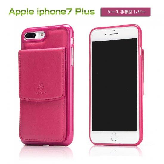 アイフォン7プラス ケース レザー カード収納 高級PUレザー iPhone7 Plus レザーケース7plus-77-l61024
