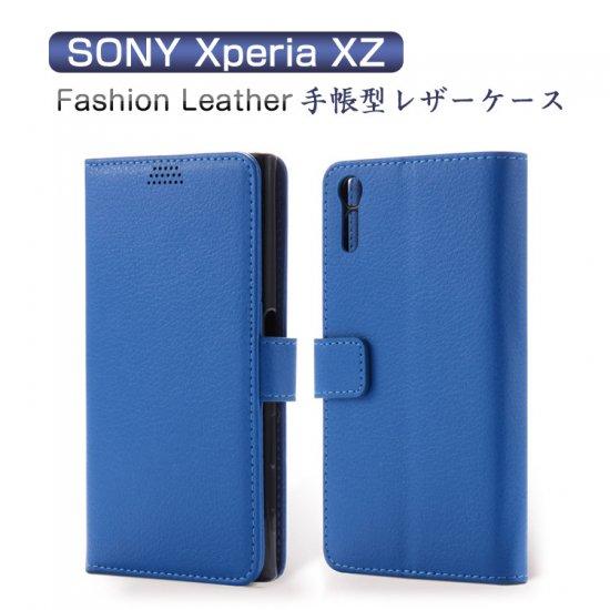 エクスぺリアXZ ケース 手帳型 レザー シンプル Xperia XZ 手帳型レザーカバーXZ-XL-B12-T61024