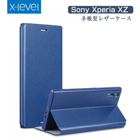 エクスペリアXZ ケース 手帳型 レザー ベーシックでシンプル 上質なPUレザー Xperia XZ 手帳型レザーケースXZ-XL-R27-T610…