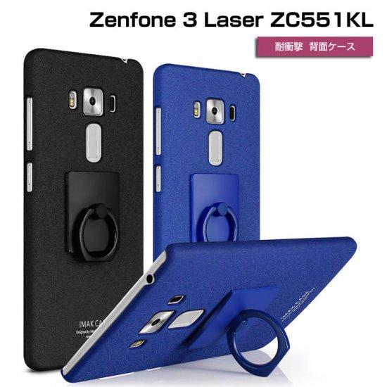 ゼンフォン 3 Laser ケース クリア ZC551KL Zenfone 3 Laser カバー ハードケースzc551kl-17ik-l61025