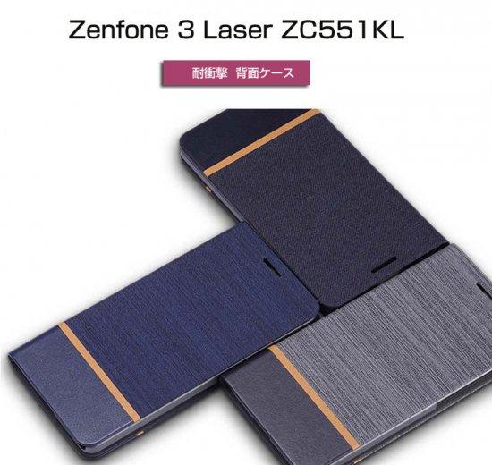 ゼンフォン 3 Laser ケース 手帳型 レザー ZC551KL キャンパス調 カード収納 Zenfone 3 Laser カバー 上質 高級 PU レザー zc551kl-20-l610…