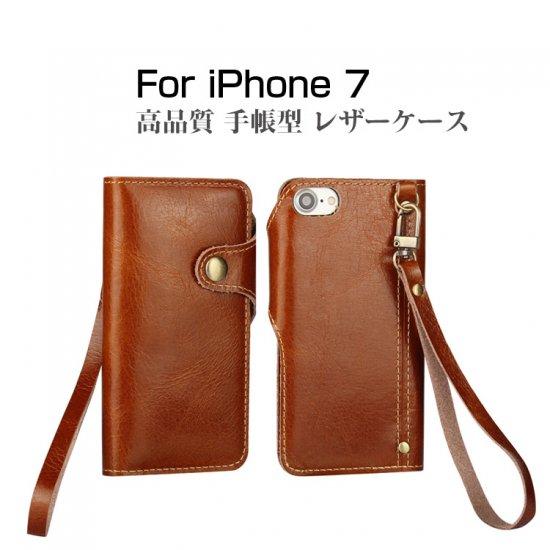 アイフォン7 ケース 手帳型 レザー スリム バネホック カード収納 シンプル おしゃれ iPhone7 手帳型レザーケースip7-948-dot-q610…