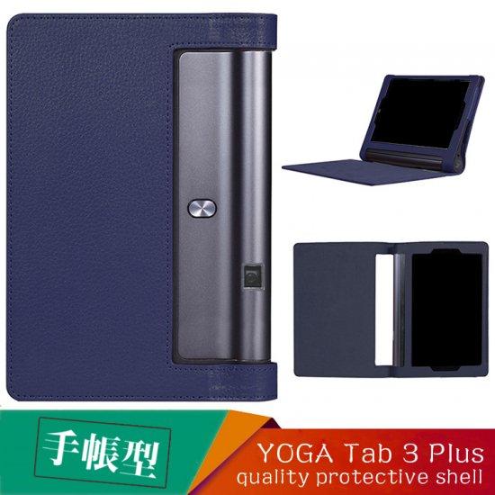 ヨガタブ3プラス ケース 手帳 レザー ブックカバータイプ レノボ YOGA Tab 3 Plus 手帳型レザーケースtab3-plus-9z-q702…