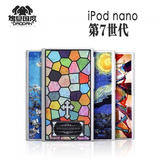アップル アイポッドナノ 7 ケース アート系 おしゃれ 第7世代  Apple iPod nano ハードケースNANO7-DD-T54【送料無…