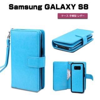 Samsung Galaxy S8 ケース 手帳型 レザー 分離式 セパレート 着脱式 カード収納 財布型 ウォレット おすすめ おしゃれ アンドロイド スマホケースs8-244