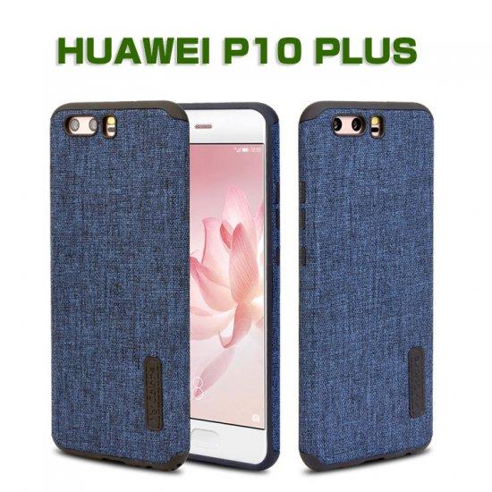 ファーウェイ/Huawei P10 PLUS ケース シリコン デニム調 ファーウェイP10プラス カバー おすすめ おしゃれ アンドロイド スマホケース 【送料無料】p10plus-3…