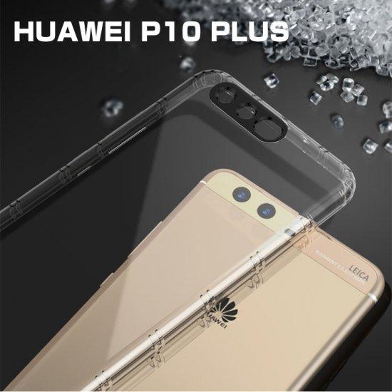 ファーウェイ/Huawei P10 PLUS クリア ケース 耐衝撃 TPU シンプル  透明 カバー おすすめ おしゃれ アンドロイド スマホケース【送料無料】p10plus-3…