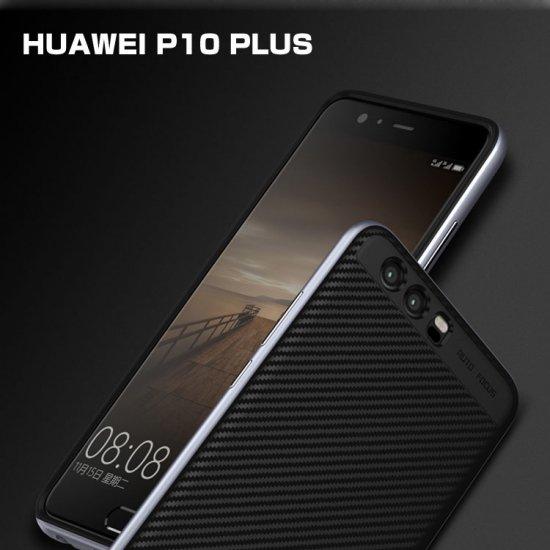 ファーウェイ/Huawei P10 PLUS ケース 耐衝撃 シリコン カーボン調 落下防止  おすすめ おしゃれ アンドロイド スマホケース【送料無料】p10plus-325-l704…