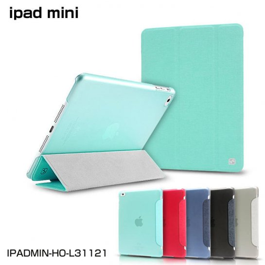 アイパッド mini retina ケース レザーで軽量 本体を守る アイパッド mini2 ケース iPad用ケース アイパッドMINI-ho-L311…