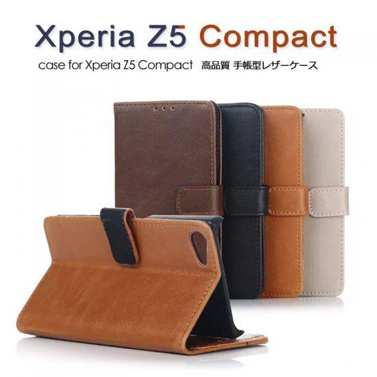 エクスペリアZ5 コンパクト ケース/手帳 レザー/ヴィンテージスタイル おしゃれ Xperia Z5 Compact 手帳型レザーケースZ5C-J63-T51005