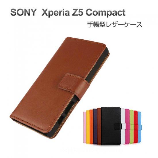エクスペリアZ5 コンパクト ケース 手帳 レザー シンプル おしゃれ スリム/薄型 Xperia Z5 Compact 手帳型レザーケースLX