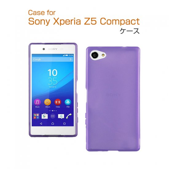 エクスペリアZ5 コンパクトケース クリア 半透明 柔軟素材 TPU 耐衝撃 シンプルなデザイン Xperia Z5 Compact ソフトケース TX