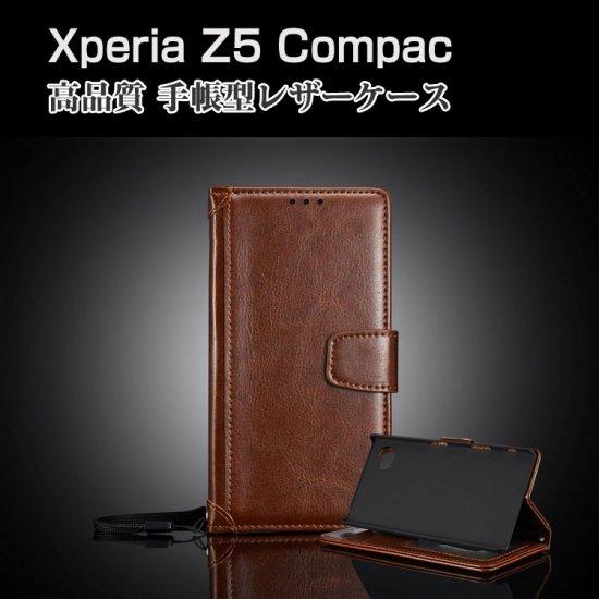 エクスペリア Z5 コンパクト ケース/手帳/レザー カード収納 Xperia Z5 Compactケース シンプル おしゃれ かっこいい 上質 高級 PU レザー Z5C-Q75-T51117