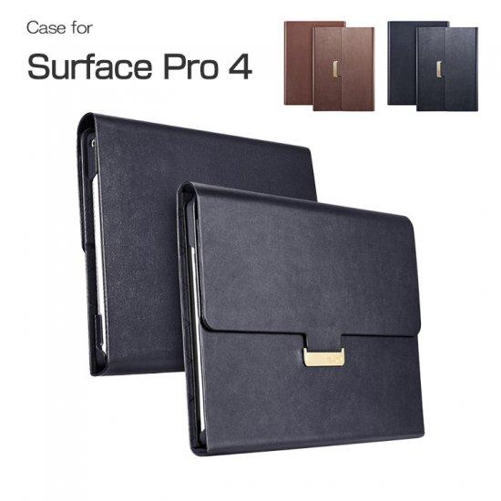 サーフェスプロ4 ケース 手帳 レザー ブックカバータイプ シンプル おしゃれ スタンド付き Surface Pro 4 手帳型レザーケース ESR…