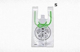 お買物袋 (S,M,L,LLサイズ)