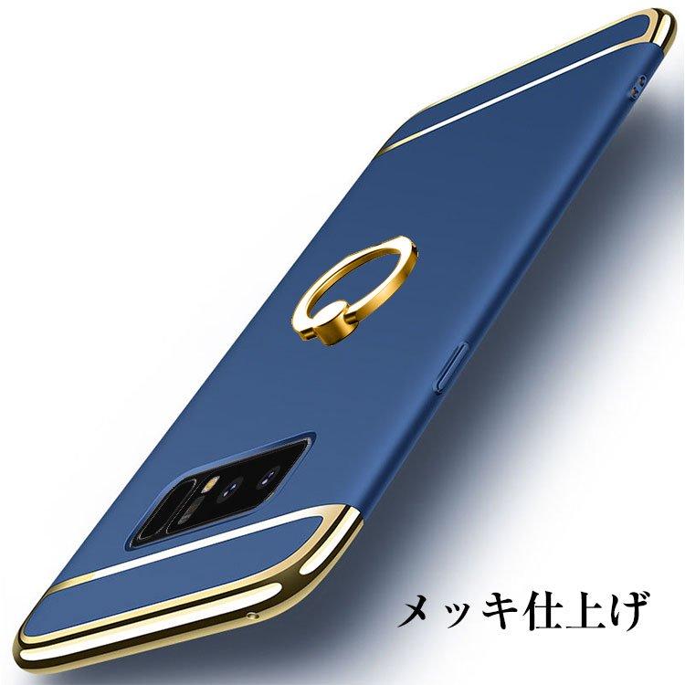 ギャラクシー ノート 8 ケース Galaxy Note8 リングブラケット ハードカバー おすすめ おしゃれ アンドロイド ギャラクシー ノート 8 スマホケースJO02【送料無料】