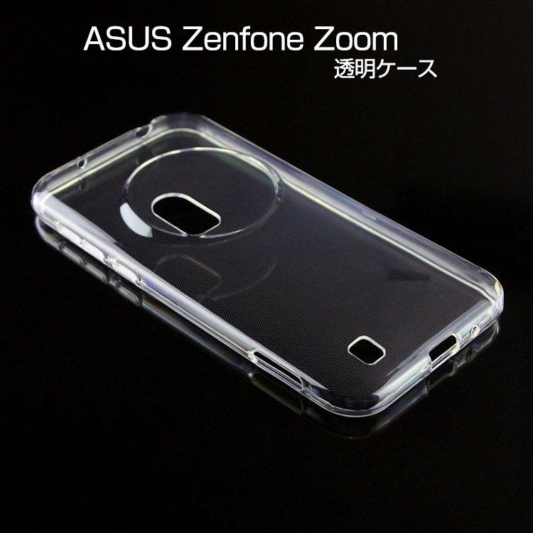 Zenfone Zoom ZX551ML/ZX550 クリアケース カバー TPU  耐衝撃 ソフトケース TPU 送料無料