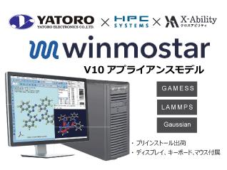 Winmostar