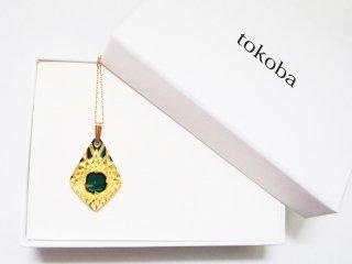 tokoba ピラミッド・ネックレス アンバー緑くもの巣