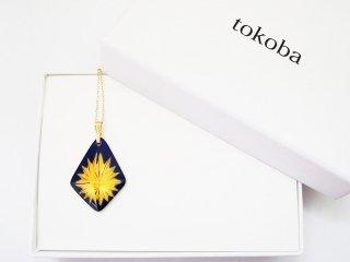 tokoba ピラミッド・ネックレス アンバールリスパーク