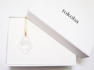 tokoba ピラミッド・ネックレス 菊つなぎ