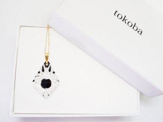 tokoba ピラミッド・ネックレス 黒くもの巣