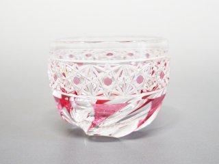 赤菊かごめ酒杯�