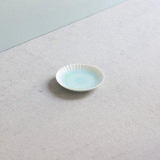 青白磁しのぎ 小皿