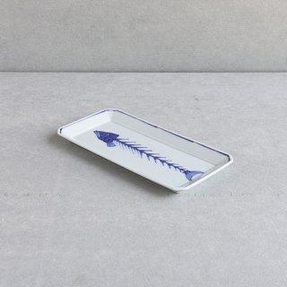染付魚(骨) 長角皿(中)