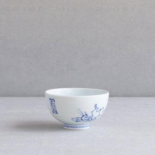 染付高山寺 段入茶付(小)