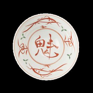 呉須赤絵見込魁文 平丼・平碗