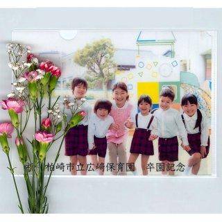 卒園記念品クリアファイルA4サイズ(30-49枚)