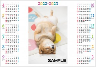 2022年4月始まり オリジナルA3カレンダー(1枚〜3枚)
