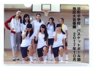 スポーツクラブ・ダンススクール卒団記念品クリアファイルA4サイズ(30-49枚)