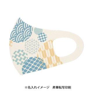小ロットオリジナルマスク(100枚〜)
