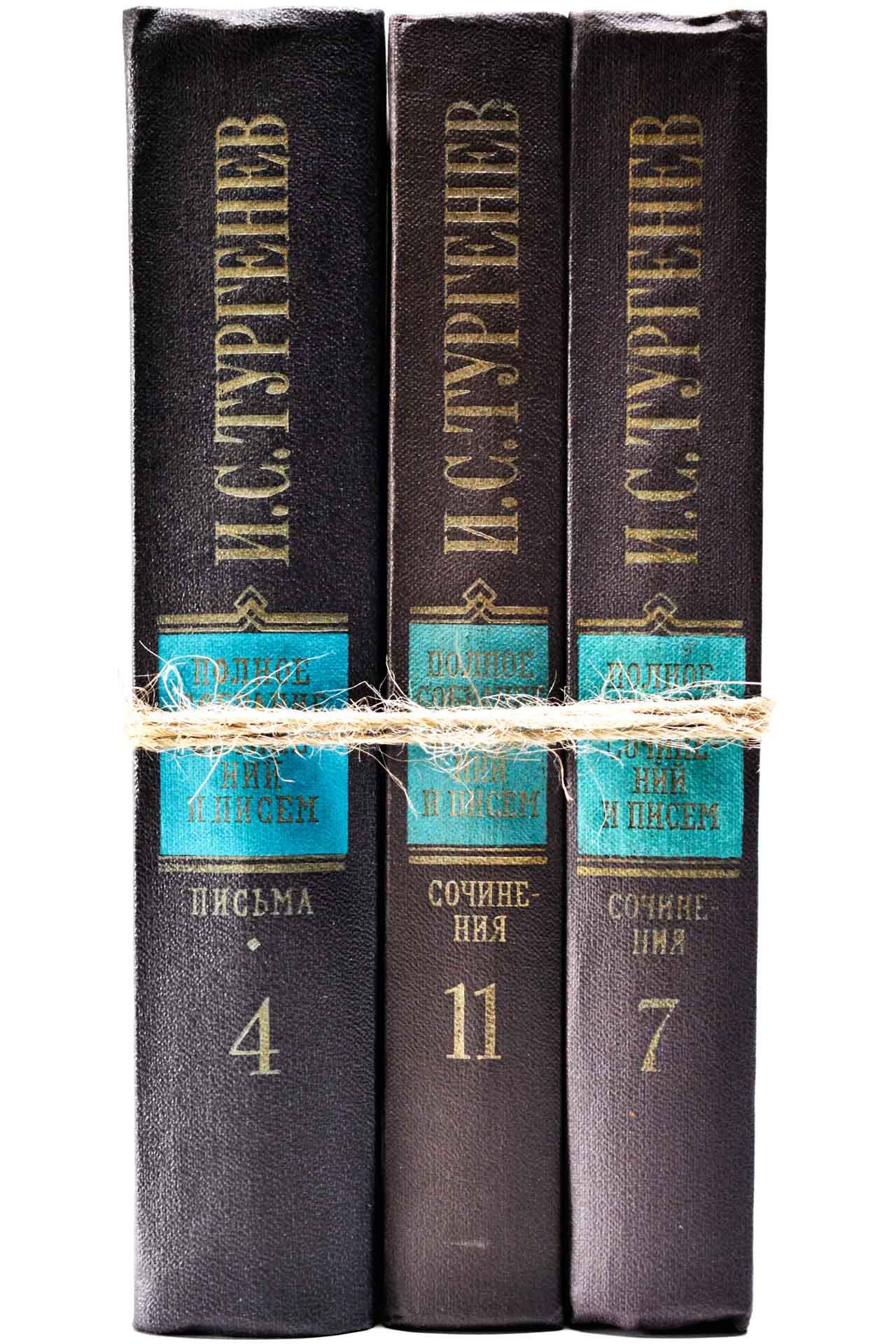 洋書 ディスプレイ用 3冊セット RZ-5301