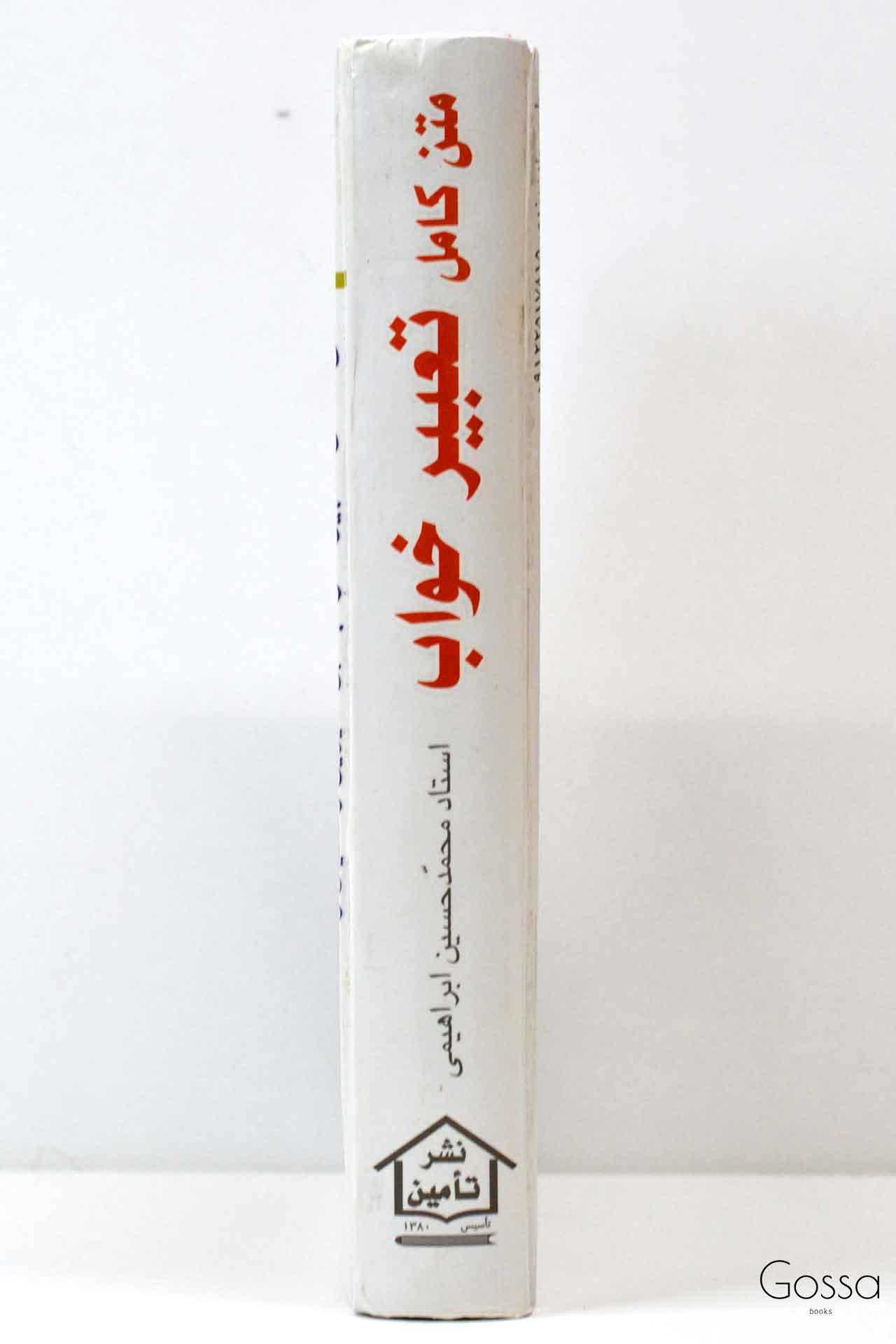 洋書 ディスプレイ用 RZ-5814