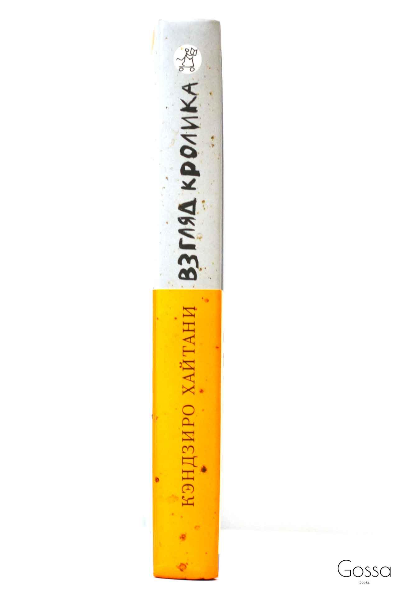 洋書 ディスプレイ用 RZ-5820