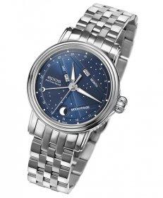 エポス ナイトスカイ 4391NSBLM 腕時計 レディース 自動巻 epos BLUE SKY