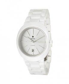 ラドー ディースター R15964012 腕時計 メンズ RADO D-Star