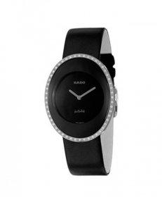ラドー エセンザ R53761155 腕時計 レディース RADO Esenza