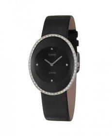 ラドー エセンザ R53761715 腕時計 レディース RADO Esenza