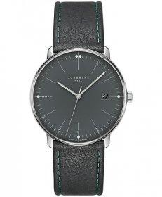 特価品 ユンハンス マックスビル メガ 058 4823 00  電波時計 腕時計 メンズ JUNGHANS Max Bill MEGA 058/4823.00