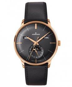 海外取寄せ(納期:お問合せ下さい) ユンハンス マイスター カレンダー 027 7504 00 (ドイツ語表記) 腕時計 自動巻き メンズ JUNGHANS Meister 027/7504.00