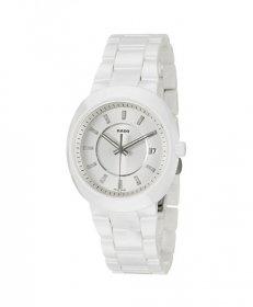 ラドー ディースター R15519702 腕時計 レディース RADO D-Star