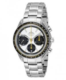 オメガ スピードマスター 326.30.40.50.04.001  腕時計 メンズ OMEGA SPEEDMASTER メタルブレス ホワイト プレゼント ラッピング無料 クリスマスプレゼント