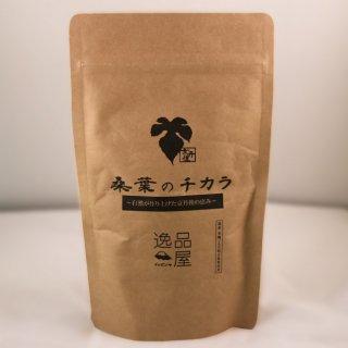 【通常商品】京丹後の恵み!桑葉のチカラ